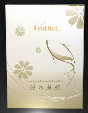 TeaDict. Silk Facial Mask