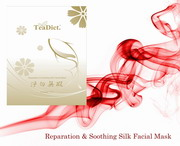 Reparation Silk Facial Mask-iwp