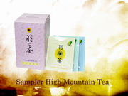 sampler tea-iwp
